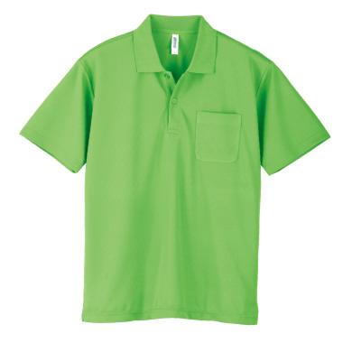 ポケット付ドライポロシャツ