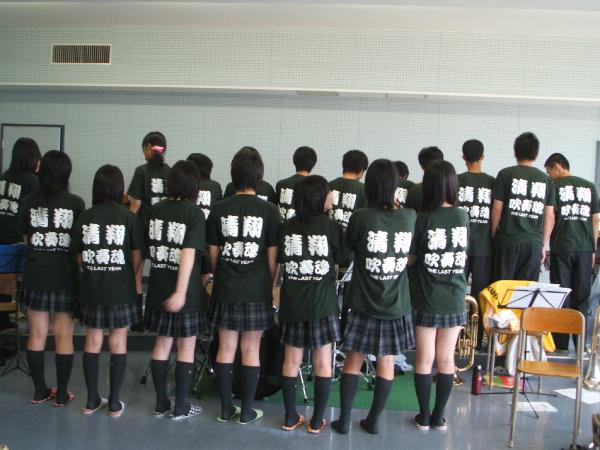 清翔高等学校ブラスバンド部様