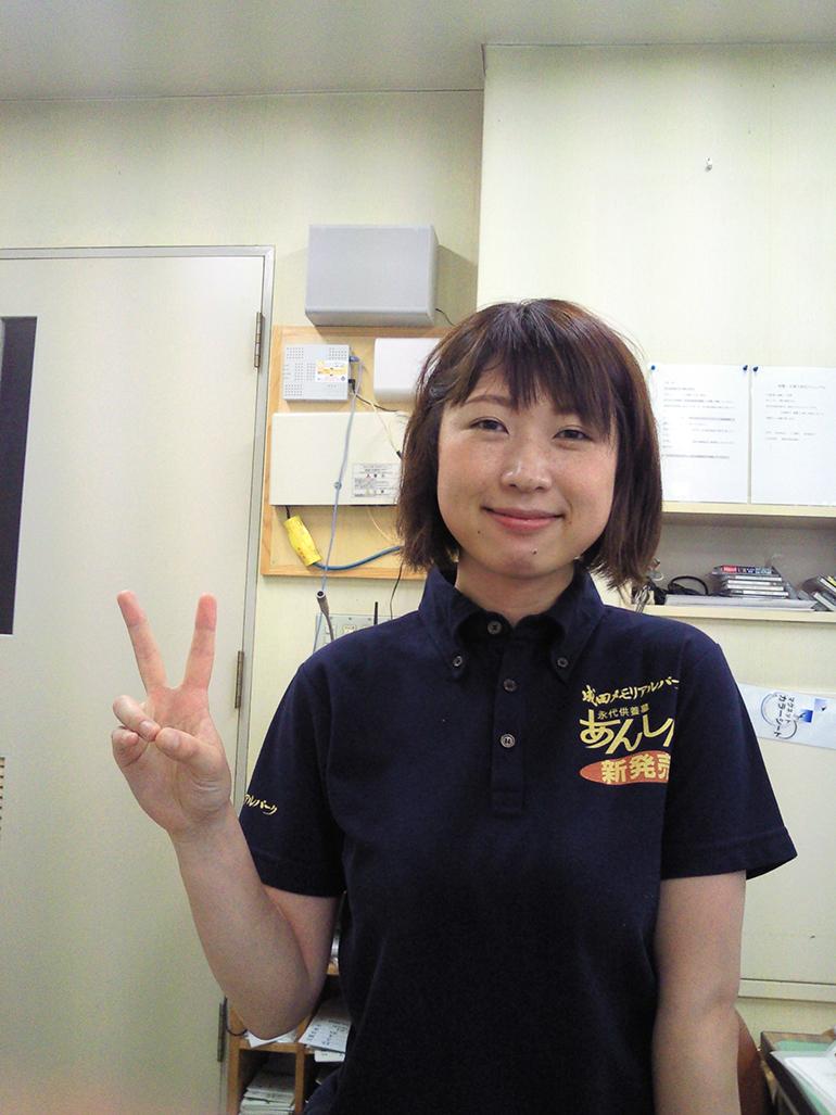 v-0054 鈴木様
