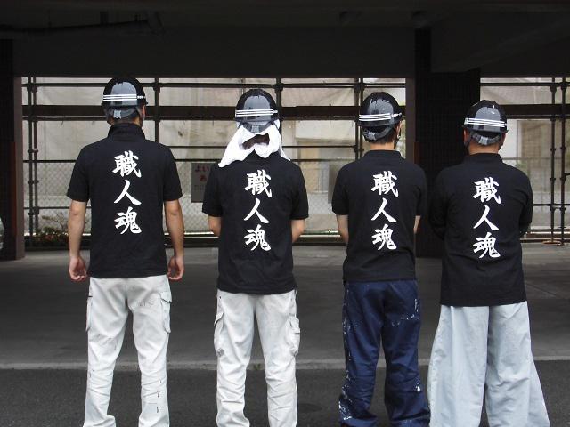 v-0104 野嶋様
